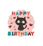 動く!黒ねこの大人かわいい誕生日&お祝い(個別スタンプ:06)