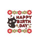 動く!黒ねこの大人かわいい誕生日&お祝い(個別スタンプ:08)
