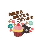 動く!黒ねこの大人かわいい誕生日&お祝い(個別スタンプ:09)