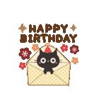 動く!黒ねこの大人かわいい誕生日&お祝い(個別スタンプ:12)