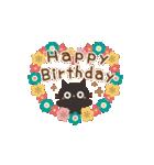 動く!黒ねこの大人かわいい誕生日&お祝い(個別スタンプ:14)