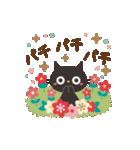 動く!黒ねこの大人かわいい誕生日&お祝い(個別スタンプ:20)