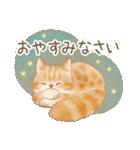使いやすい☆猫たちのスタンプ(個別スタンプ:05)