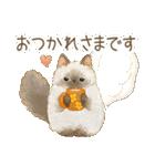 使いやすい☆猫たちのスタンプ(個別スタンプ:07)