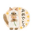 使いやすい☆猫たちのスタンプ(個別スタンプ:09)