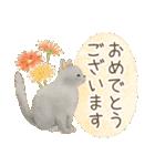 使いやすい☆猫たちのスタンプ(個別スタンプ:10)