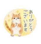 使いやすい☆猫たちのスタンプ(個別スタンプ:14)