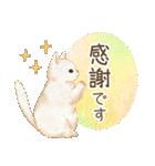 使いやすい☆猫たちのスタンプ(個別スタンプ:15)