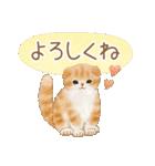 使いやすい☆猫たちのスタンプ(個別スタンプ:17)