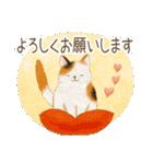 使いやすい☆猫たちのスタンプ(個別スタンプ:18)