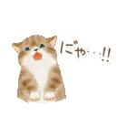 使いやすい☆猫たちのスタンプ(個別スタンプ:36)
