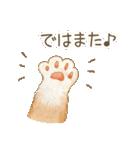 使いやすい☆猫たちのスタンプ(個別スタンプ:40)