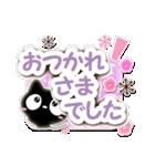 クロネコすたんぷ【親切・丁寧編】(個別スタンプ:01)