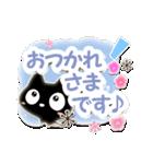 クロネコすたんぷ【親切・丁寧編】(個別スタンプ:02)