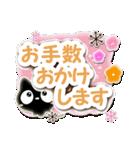 クロネコすたんぷ【親切・丁寧編】(個別スタンプ:03)