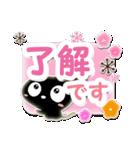 クロネコすたんぷ【親切・丁寧編】(個別スタンプ:05)