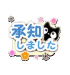 クロネコすたんぷ【親切・丁寧編】(個別スタンプ:06)