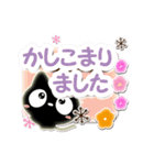 クロネコすたんぷ【親切・丁寧編】(個別スタンプ:07)