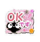 クロネコすたんぷ【親切・丁寧編】(個別スタンプ:08)