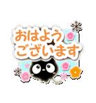 クロネコすたんぷ【親切・丁寧編】(個別スタンプ:09)