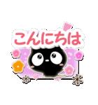 クロネコすたんぷ【親切・丁寧編】(個別スタンプ:10)