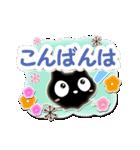 クロネコすたんぷ【親切・丁寧編】(個別スタンプ:11)