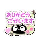 クロネコすたんぷ【親切・丁寧編】(個別スタンプ:13)