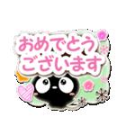 クロネコすたんぷ【親切・丁寧編】(個別スタンプ:14)