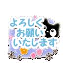 クロネコすたんぷ【親切・丁寧編】(個別スタンプ:15)