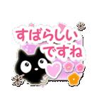 クロネコすたんぷ【親切・丁寧編】(個別スタンプ:16)