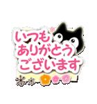 クロネコすたんぷ【親切・丁寧編】(個別スタンプ:18)