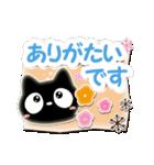 クロネコすたんぷ【親切・丁寧編】(個別スタンプ:19)