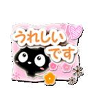クロネコすたんぷ【親切・丁寧編】(個別スタンプ:20)
