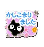 クロネコすたんぷ【親切・丁寧編】(個別スタンプ:21)