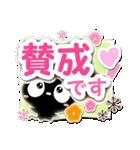 クロネコすたんぷ【親切・丁寧編】(個別スタンプ:22)