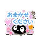 クロネコすたんぷ【親切・丁寧編】(個別スタンプ:23)