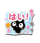 クロネコすたんぷ【親切・丁寧編】(個別スタンプ:24)