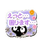 クロネコすたんぷ【親切・丁寧編】(個別スタンプ:25)