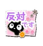 クロネコすたんぷ【親切・丁寧編】(個別スタンプ:26)