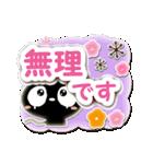 クロネコすたんぷ【親切・丁寧編】(個別スタンプ:27)