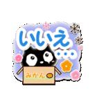 クロネコすたんぷ【親切・丁寧編】(個別スタンプ:28)