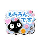 クロネコすたんぷ【親切・丁寧編】(個別スタンプ:29)