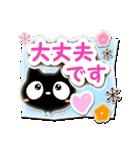 クロネコすたんぷ【親切・丁寧編】(個別スタンプ:30)