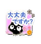 クロネコすたんぷ【親切・丁寧編】(個別スタンプ:31)