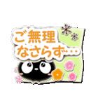 クロネコすたんぷ【親切・丁寧編】(個別スタンプ:32)