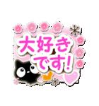 クロネコすたんぷ【親切・丁寧編】(個別スタンプ:33)