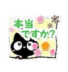 クロネコすたんぷ【親切・丁寧編】(個別スタンプ:34)
