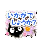 クロネコすたんぷ【親切・丁寧編】(個別スタンプ:35)