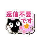 クロネコすたんぷ【親切・丁寧編】(個別スタンプ:36)
