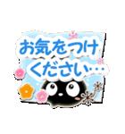 クロネコすたんぷ【親切・丁寧編】(個別スタンプ:37)